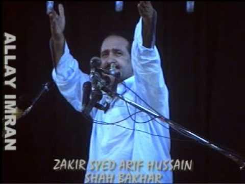 00177 ZAKIR SYED ARIF HUSSAIN SHAH BAKHAR