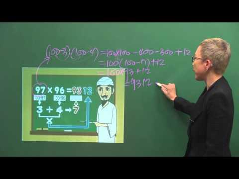 신기한 인도수학 해설