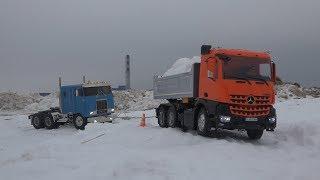 Грузовик Застрял В Снегу ... Вытаскиваем Экскаватором ... Rc Tamiya Trucks And Excavator