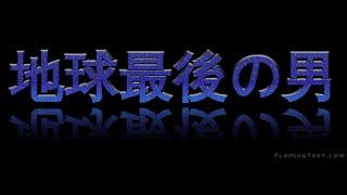 映画 地球最後の男 [1964][米=伊]にオリジナル字幕を付けてみました。...