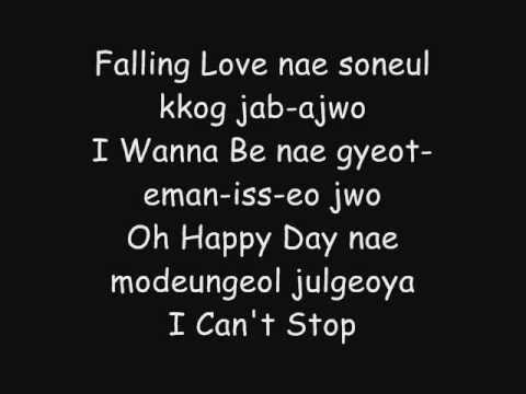 [HD]Shinee Haru Lyrics (샤이니) - One Day  Karaoke Enjoy !!