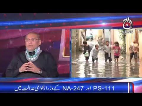 Sawal Hai Pakistan Ka | Karachi Main Monsoon Ki Amad Aur Awam Ka Khoof | 8th June 2021 | Aaj News