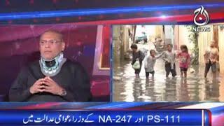 Sawal Hai Pakistan Ka   Karachi Main Monsoon Ki Amad Aur Awam Ka Khoof   8th June 2021   Aaj News