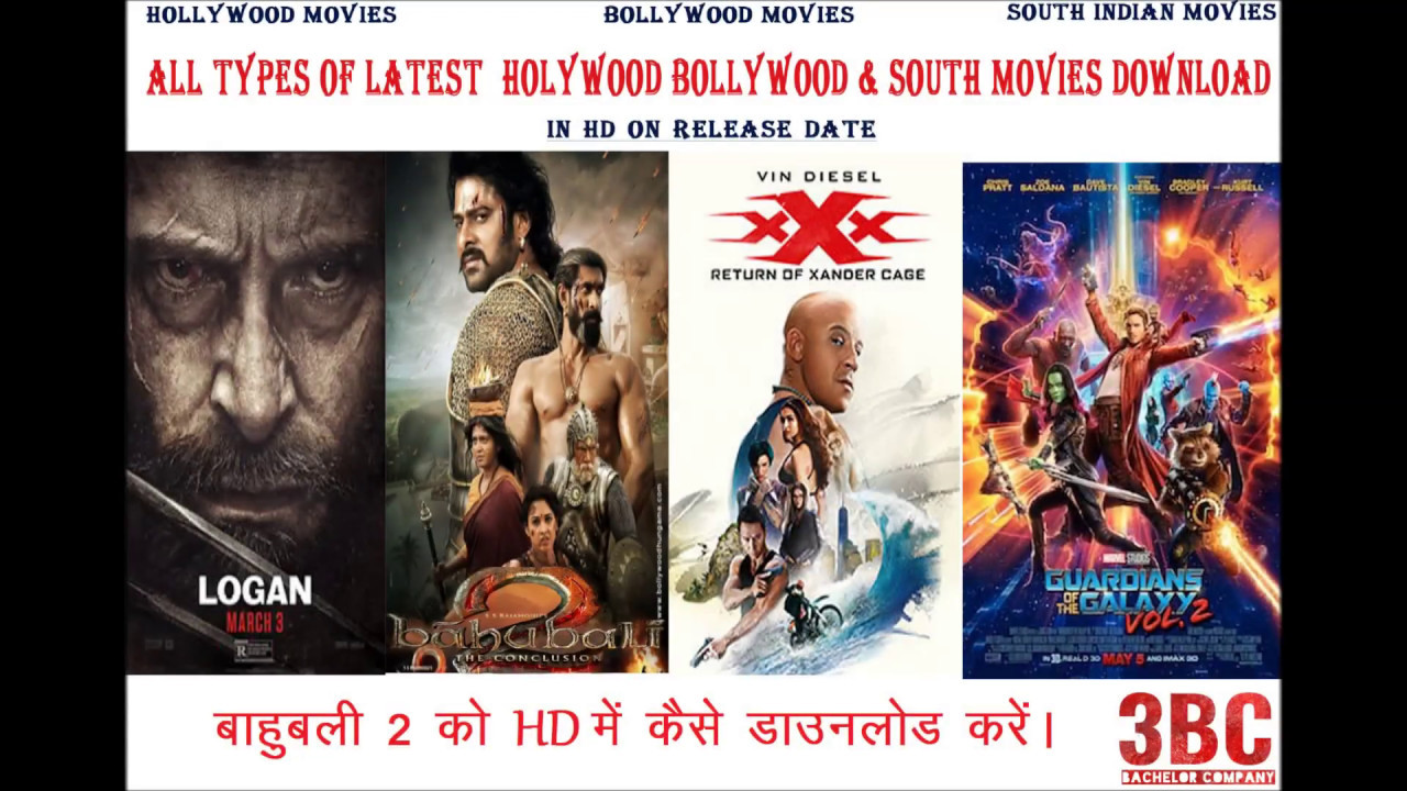 how to free download bahubali 2 in hd and more latest movies 100