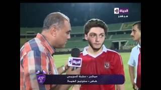بالفيديو..كريم نيدفيد:«أتمني حصد لقب الكأس مع الأهلي»