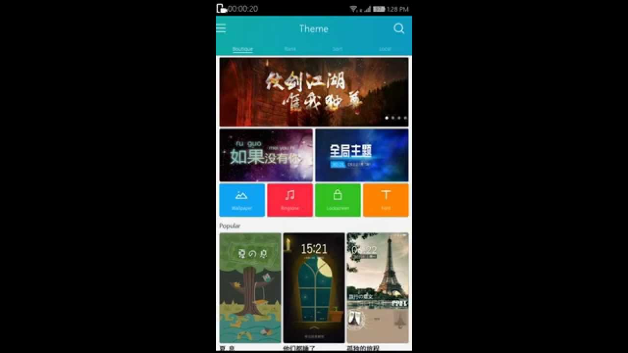 Coolpad Note 3 Coolshow App Now Download Every Theme Wallpaper