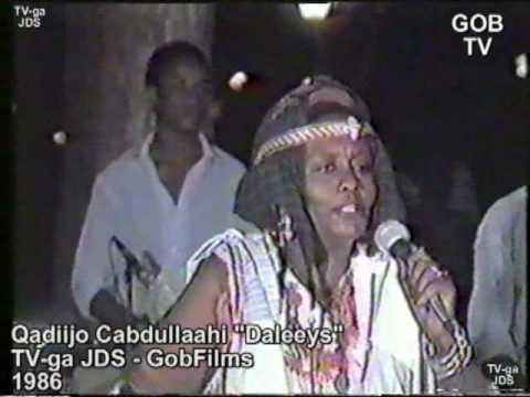Heeso Soomaaliyeed Xul Ah Ee TV-ga JDS, 1986 - Qeybta 44aad