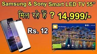 Smart LED TV 14999/- Temperd Glas Rs 12 Only, My Favorite Youtuber