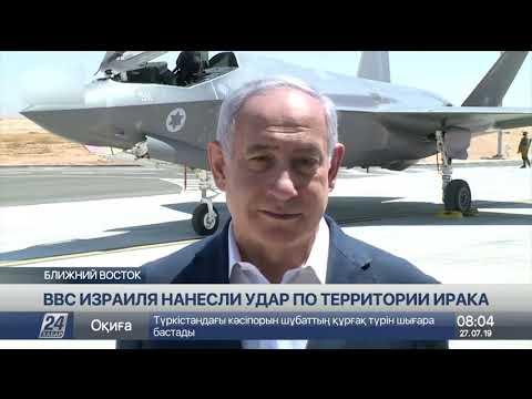 Израиль бомбит террористов по всему Ближнему Востоку
