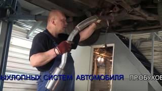 Удаление катализатора на SKODA .Удаление катализатора в СПБ.
