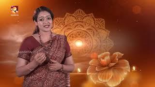 Sandhyadeepam 2 | സന്ധ്യാദീപം | Episode -24 | Amrita TV