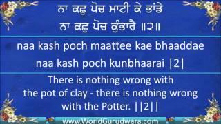 AWWAL ALLAH NOOR UPAYA | Read Bhagat Kabir Bani along with Bhai Harjinder Singh Srinagar Wale