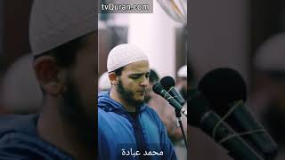 Recitation from Surat Al-Anfal recited by Muhammad Obada