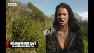 Youweekly.gr: Kόλασε η Μαριάννα Καλλέργη με το μπούστο της!