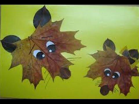 аппликации из листьев картинки