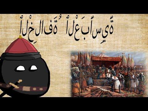 Abbasid Antics- The Gang Turns Muslim: E1