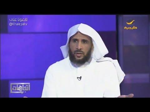 أ يوسف القعيط لست فقط معدد بل أشجع على التعدد وأدعو لانتشاره في المجتمع السعودي Youtube