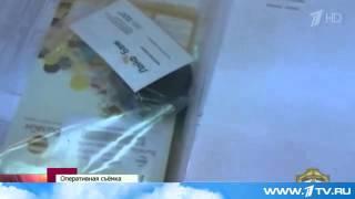 Задержаны мошенники, которые обманули бизнесменов на десятки мил  рублей