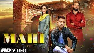 Mahi: Gurdish Guri (Full Song) Sukhbir Redrockerz | Badal Adamke | New Punjabi Songs 2018