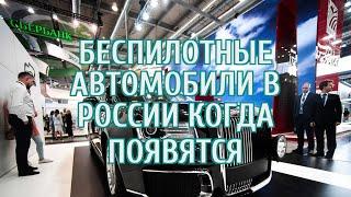 Назван город, где начнут собирать первые российские летающие автомобили