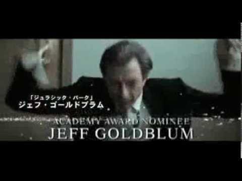 映画『囚われのサーカス』予告編(日本語字幕)