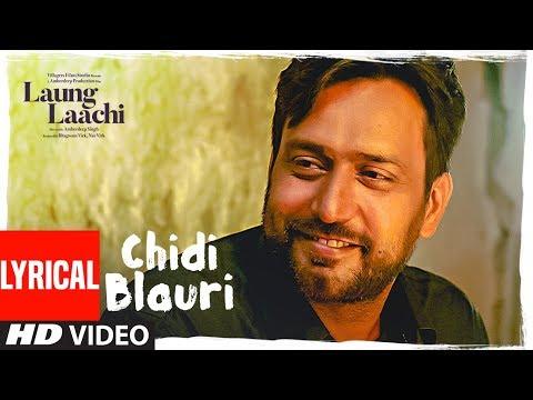 Chidi Blauri: Laung Laachi (Lyrical) Ammy Virk,Mannat Noor | Neeru Bajwa | Latest Punjabi Movie