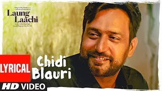 Chidi Blauri: Laung Laachi (Lyrical) Ammy Virk,  Mannat Noor   Neeru Bajwa   Latest Punjabi Movie
