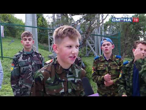 Конкурс «Ориентирование на местности» на военно-спортивной игре «Казачий сполох»
