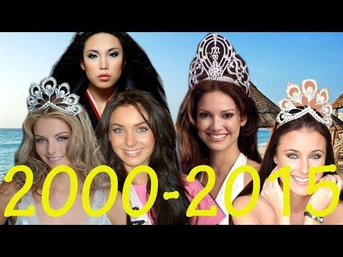 Мисс вселенная 2000 2015 все победительницы