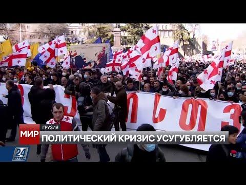 Кавказ охватили митинги и протесты! Что происходит в Армении и Грузии? | МИР