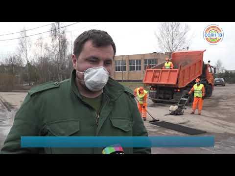 Более 700 ям устранили на дорогах округа