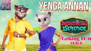 Namma Veetu Pillai song talking tom tamil