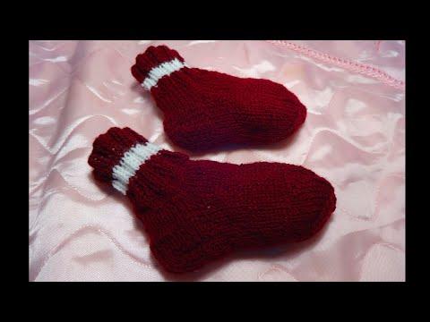 Как связать носки (носочки) спицами