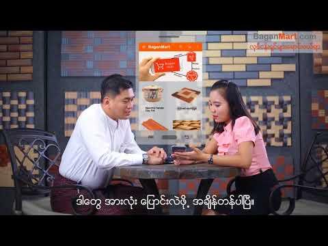 Myanmar B2B eCommerce Platform