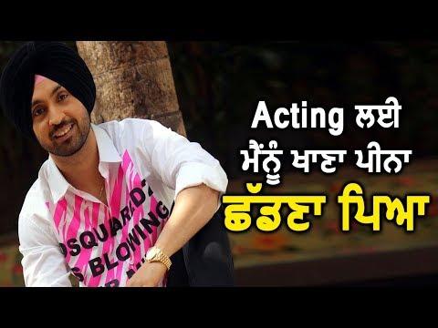 Dijit Dosanjh Dropped his Food for Acting l Dainik Savera