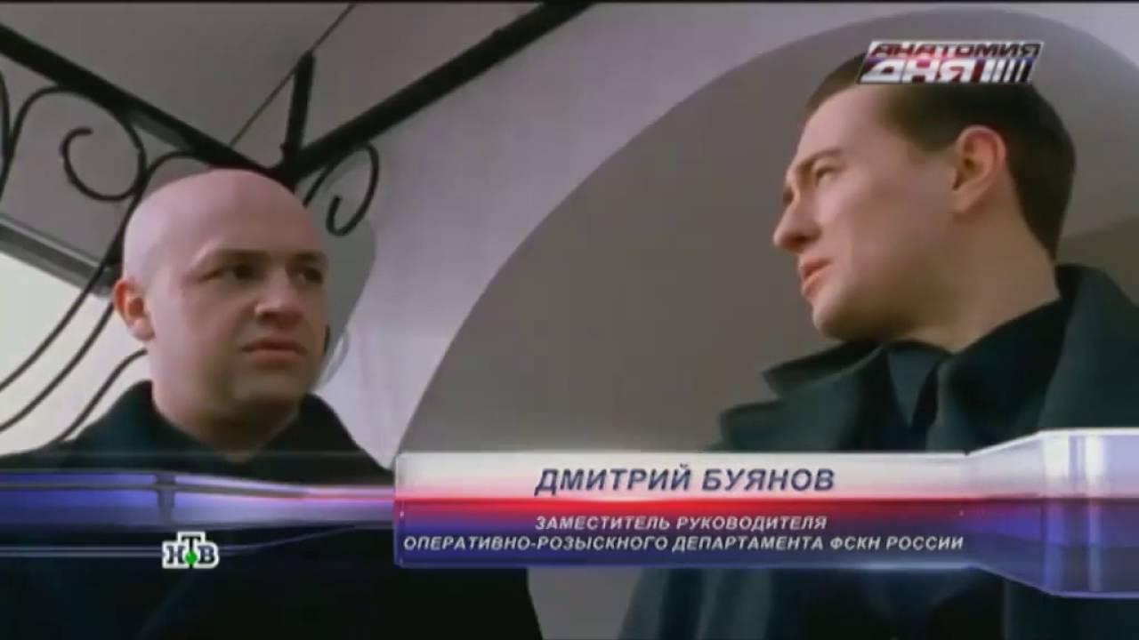 Бригада фильм 2002 актеры шмидт эвелина бледанс сема