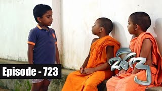 Sidu | Episode 723 15th May 2019 Thumbnail