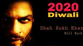 SRK next film kiya hoga or kab release hogi | SRK |
