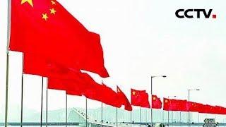 [精彩活动迎国庆] 内蒙古 欢乐祥和 五星红旗扮靓青城   CCTV