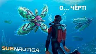 ВЫЖИВАЮ В ОКЕАНЕ НА ЧУЖОЙ ПЛАНЕТЕ!! - Subnautica #1