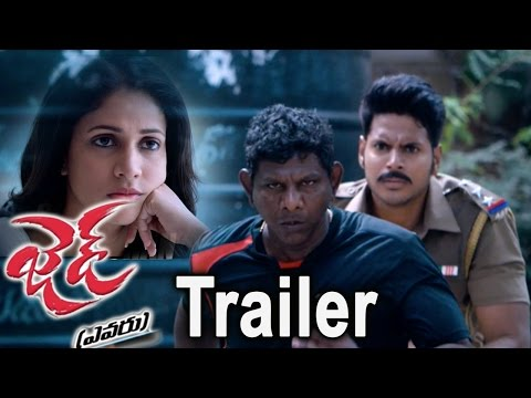 z-telugu-movie-trailer-||-sundeep-kishan,-lavanya-tripati