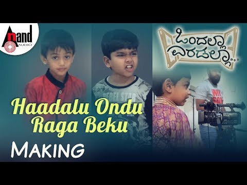 Ondalla Eradalla   Haadalu Ondu   Making   Rohith   D.Satya Prakash   Vasuki Vaibhav, Nobin Paul