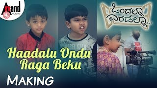 Ondalla Eradalla | Haadalu Ondu | Making | Rohith | D.Satya Prakash | Vasuki Vaibhav, Nobin Paul
