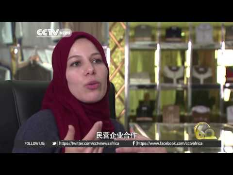 Hind Lebdaoui : A Moroccan professor in China