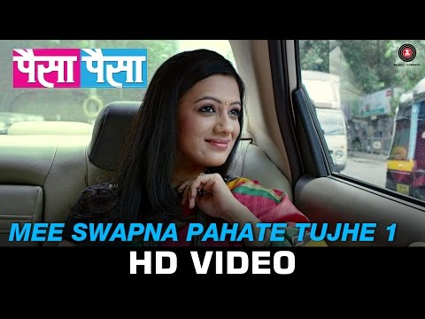 Mee Swapna Pahate Tujhe - Paisa Paisa Movie Video Song