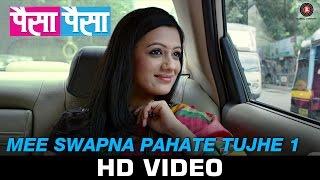 Mee Swapna Pahate Tujhe 1 - Paisa Paisa | Neeti Mohan, Aadarsh Shinde | Soham Ajay Pathak