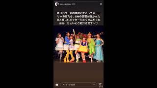 引用元 清水佐紀Instagram https://www.instagram.com/saki___shimizu/ ...