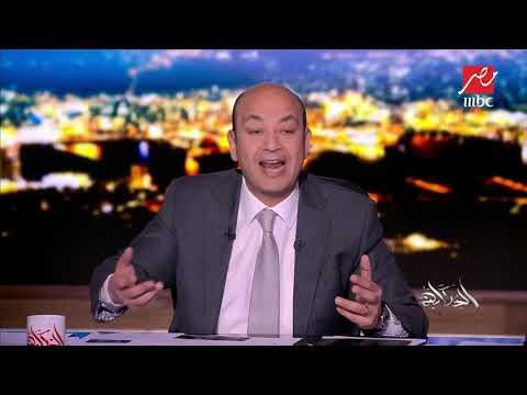 عمرو اديب: عهد ووعد بعرض كافة الأخبار المتعلقة بالتعديلات الدستورية