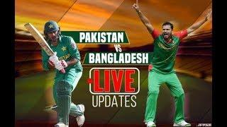 Pakistan VS  Bangladesh  Asia Cup Live Streaming 2018