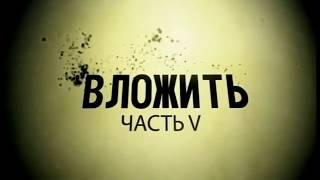 Отзыв о фильме